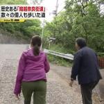 YTV女子アナ・黒木千晶さんのお尻wモチモチしてそうなプリプリ感がたまんない後ろ姿w