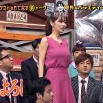 美人で巨乳おっぱいで体柔らかいとかエロずるいw泉里香さんの「ウチのガヤがすみません!」TVキャプ画像