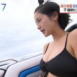 【乳揺れGIF有】出口亜梨沙さんのおっぱいwユサユサタユンタユンがゴイスーなおはようコールABCキャプ画像