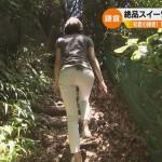 絶景を目指し祇園山を昇る小林由未子さんの後ろ姿がまさに絶景wwピタパンお尻がエッチなNスタwww