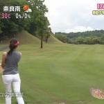 森下千里さん、橋本マナミさんのお尻とおっぱいの印象が凄いwゴルカツエロ目線キャプ画像