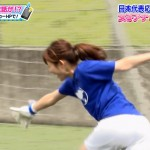 竹内由恵さん対久冨慶子さんOK対決w久富ちゃんのお尻が気になる女子アナキックチャレンジwww