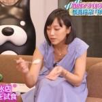 話題の竹内由恵さんのほんのちょっと胸チラおっぱいやタレントさんのお尻などテレビに映ったエロシーンキャプ画像。