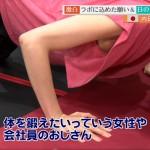 加藤綾子さん、うっちーとのトレーニングでワキからおっぱいの膨らみの始まりのお肉を露出www