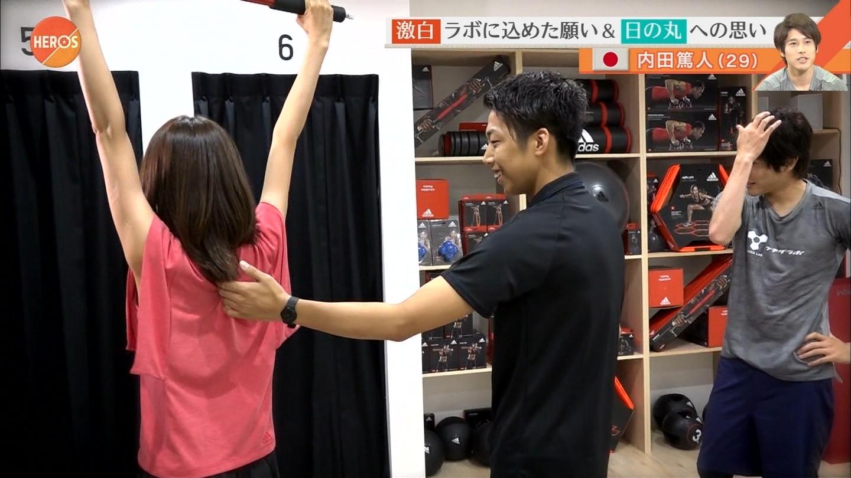 加藤綾子8