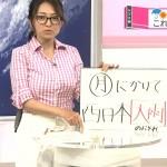 福岡良子さんのデカすぎシャツおっぱいw横乳の膨らみも正面からの衣装の歪みもゴイゴイスーwwww