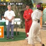 後藤晴菜さんのお尻www横から見たらパン線も浮いてた所さんの目がテン!エロ目線キャプ画像