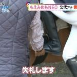 久代萌美さんの乗馬お尻w馬に乗る瞬間のプリプリセクシーおヒップエッロwwwww