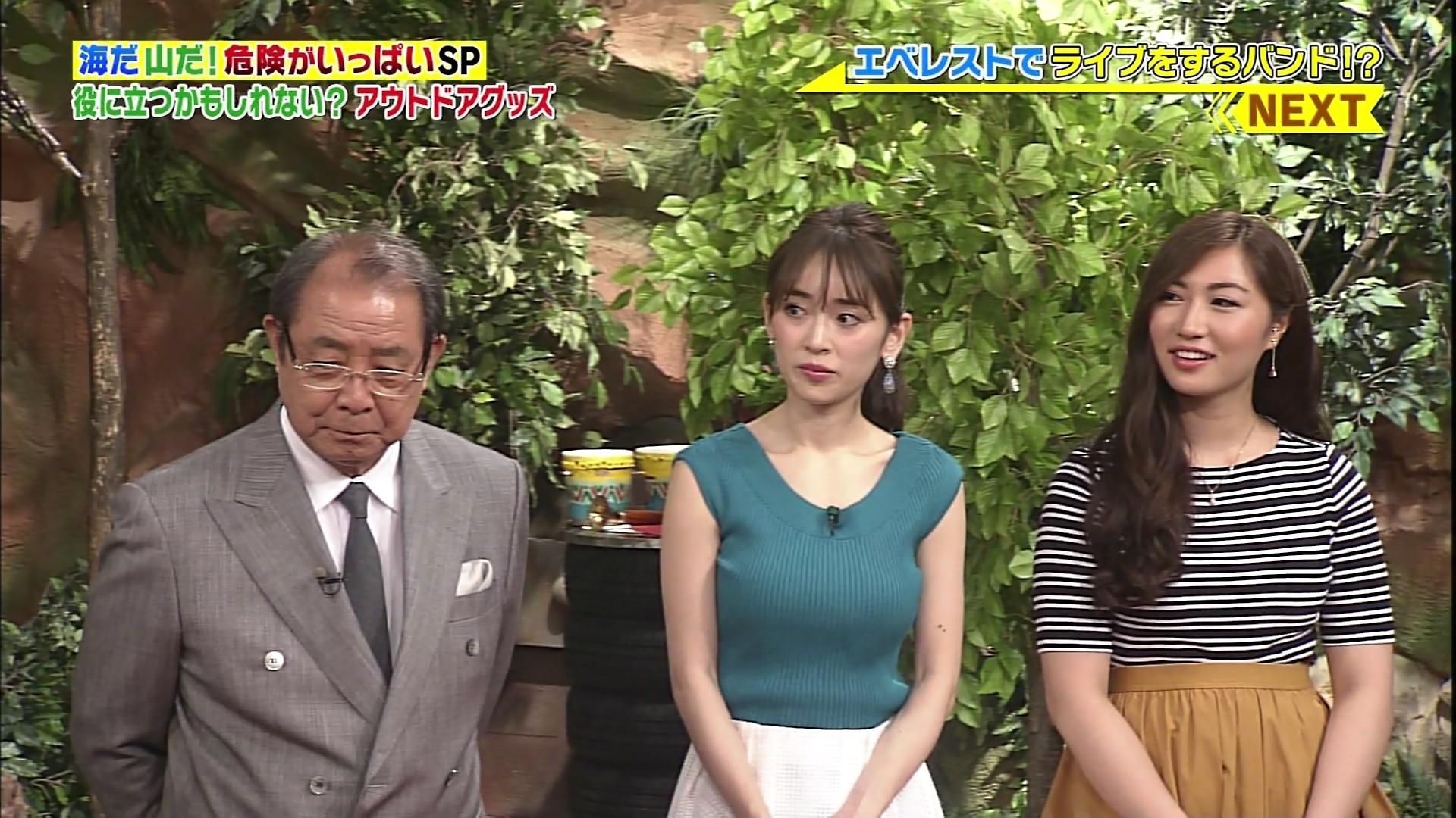 (えろ写真)泉里香さんのデッカすぎおぱーい☆☆☆小町小娘 でロケット乳でノースリーブとか好きすぎる世界まる見え☆テレビ特捜部キャプ写真