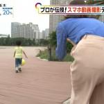 【GIF有】スマホ撮影に熱中して大きなお尻をカメラに向かって突き出してしまった久代萌美さんwwww