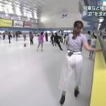 皆川玲奈さんのスケートお尻w一緒にリンクを滑りたくなるニュース23エロ目線キャプ画像