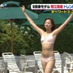 9頭新モデル・熊江琉唯さんの股間やお尻やワキが気になるPON!薄いピンクの水着は一瞬裸に見えるwエロキャプ画像