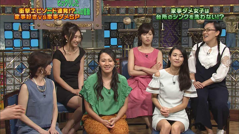 【お宝画像】田中道子さんの見えてそうで見えてんのかよくわかんないオパンテイ。モロパン疑惑な踊るさんま御殿。。。。
