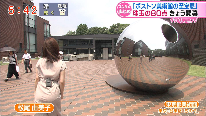 テレビエロシーン32
