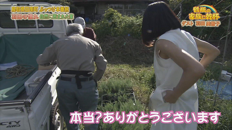 テレビエロシーン20