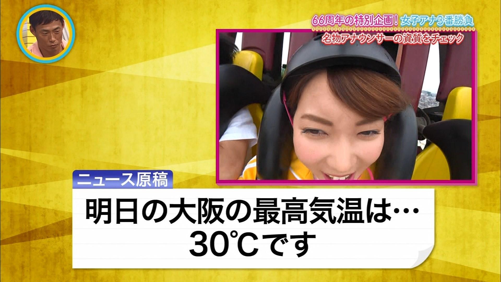 塚本麻里衣・川添佳穂15