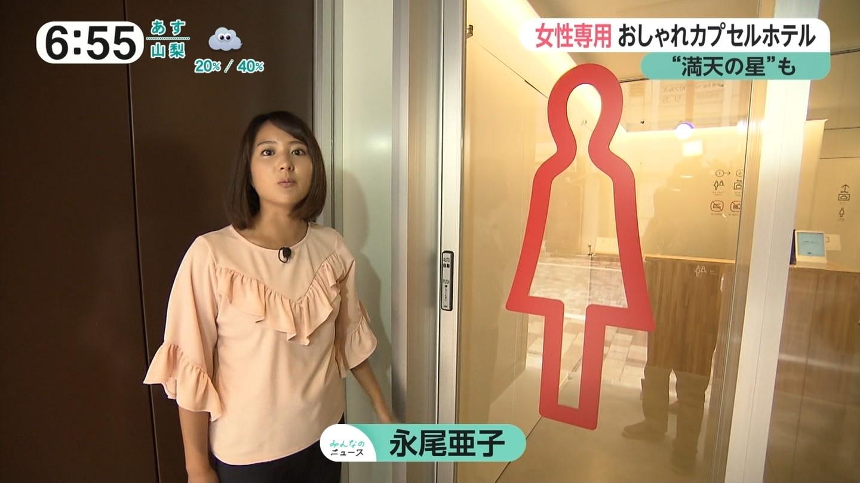 テレビエロシーン21