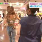 みちょぱのセクシーショッピングwジーンズお尻とむき出しのお腹がHなヒルナンデス!エロ目線キャプ画像