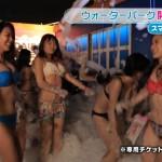 【GIF有】ナイトプール水着ギャルがおっぱいユッサユサwwwとくダネ!エロ目線キャプ画像