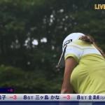 【GIF有】イ・ボミさんのスイングに非常に邪魔そうなおっぱいwムチムチ太ももとお尻もエッチな女子ゴルフ・NEC軽井沢72ゴルフトーナメントエロ目線キャプ画像