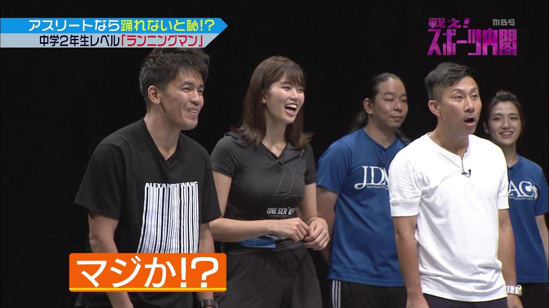 (亜美)青木愛さんと稲村亜美さんのパイオツとお下半身が気になるダンス挑戦。デカ乳デカ乳な膨らみが凄い戦え。スポーツ内閣えろ視線キャプ写真