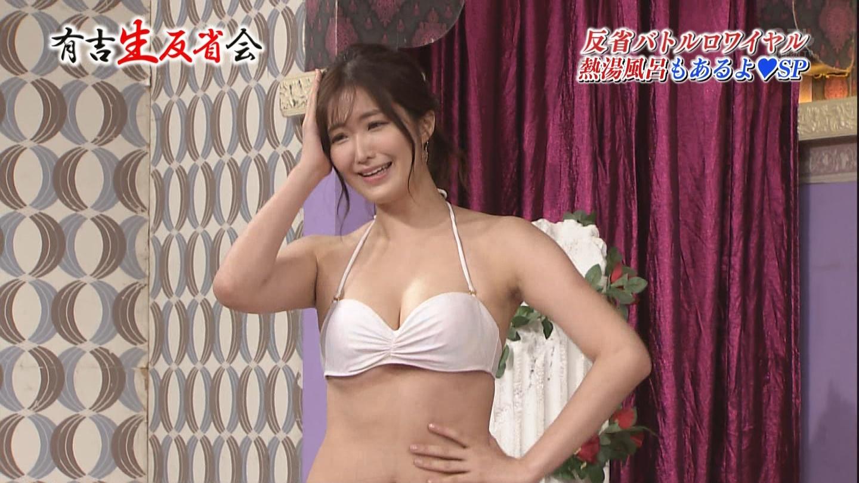 24時間テレビ43
