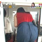 郡司恭子さんの真ん丸お尻w朝からデカい臀部をカメラに魅せつけているZIP!エロ目線キャプ画像