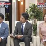 阿部優貴子さんの胸がめっちゃデカいwおっぱいにばかり気を取られる深層NEWSエロ目線キャプ画像