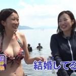 【GIF有】笑ってコラえてのダーツの旅にでてきた琵琶湖のおっぱいお姉さんw笑うとプルプル揺れるやらしいお胸w