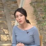 【GIF有】小川彩佳さんの胸がいつにも増しておっぱいでドキがムネムネしてしまった報道ステーションエロ目線キャプ画像