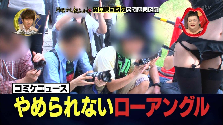 テレビエロ目線キャプ画像30