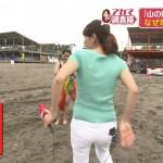 赤間優美子さんの白いパンツのお尻とリアルな膨らみがエッチな胸wアカマ調査隊エロ目線キャプ画像