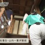 近江友里恵さんの階段お尻wこの角度はかなりのパンチ力wブラタモリエロ目線キャプ画像