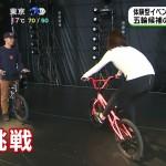 岡副麻希さんの自転車お尻wウイリーが全然あがらないけど無邪気なめざましどようびエロキャプ画像