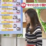 江藤愛さんのくっきりお胸wニットがエッチに膨らんでいた着衣巨乳に注目なひるおび!キャプ画像
