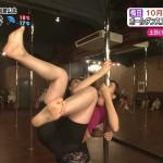 澤田有也佳さんのお尻や太ももがセクシーなポールダンス挑戦wwキャストキャプ画像。