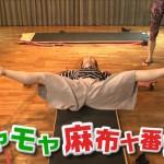 【GIF有】福田典子さんのぱっかーん開脚やブラ紐チラリがセクシーでもありなんか面白いモヤモヤさまぁ~ず2www