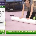 ショップチャンネル・大月治美さんの谷間チラチラおっぱい見せまくりショッピングwww