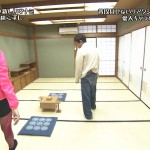 橋本マナミさんのお尻と無防備なお股wビリビリマシーン装着はリモート的な大人のおもちゃ遊びに見えるごぶごぶキャプ画像。