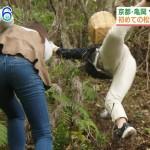 吉岡結紀さんとたかはしあいこさんがお尻全開でまつたけ取りしていたおはようコールキャプ画像w