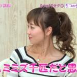 元AKB48小林香菜さん、自分の膣具合を「ミミズ千匹」と告白w田村淳の地上波ではダメ!絶対!キャプ画像。