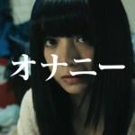 【画像・GIF】女優・モデルの池田エライザさんがめちゃめちゃ人気者になった理由…🤔🤔🤔