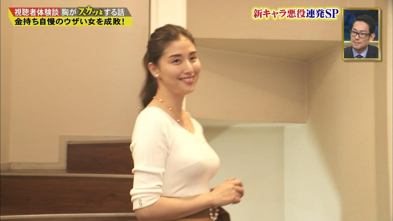 (お宝写真)橋本マナミさんの攻撃的な胸の膨らみ。。。大きな乳房がニットにベストマッチなスカッとジャパンキャプ写真
