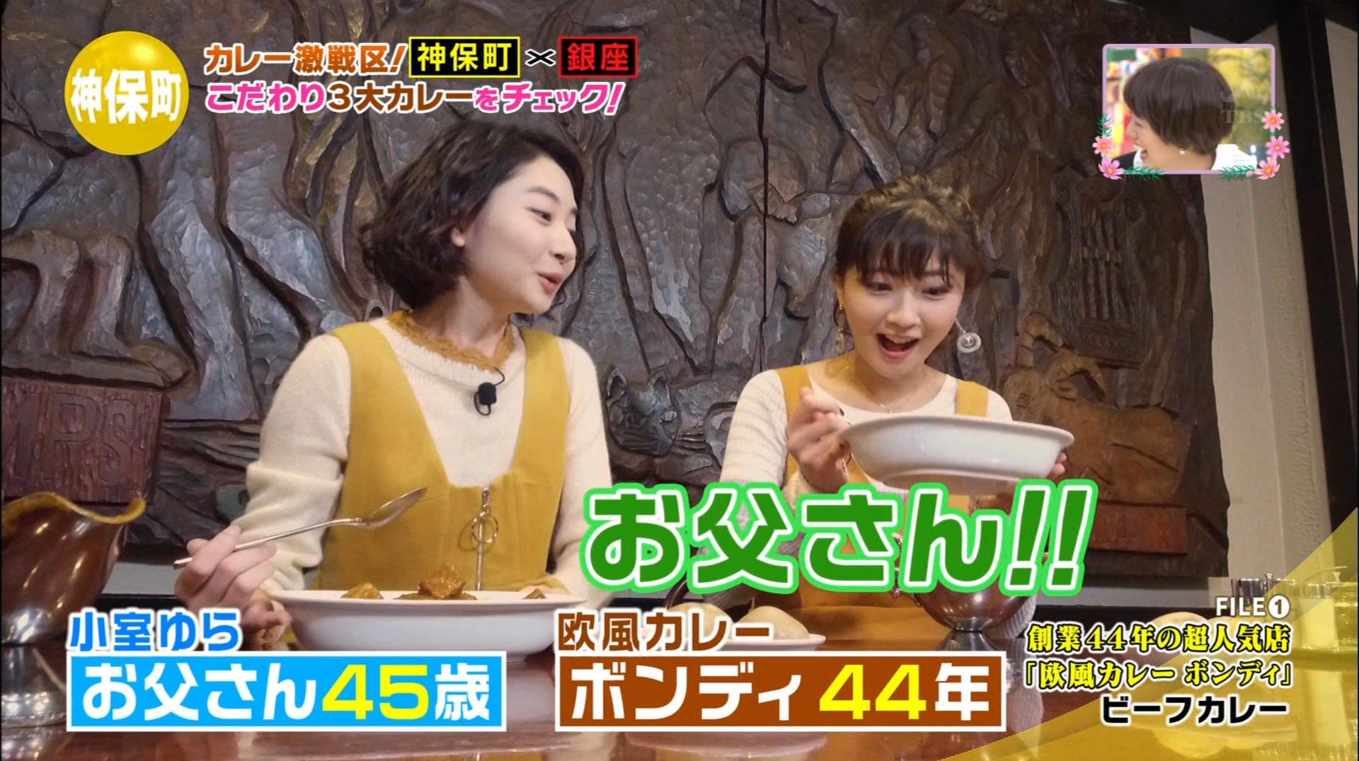 熊井友理奈さんのお尻9