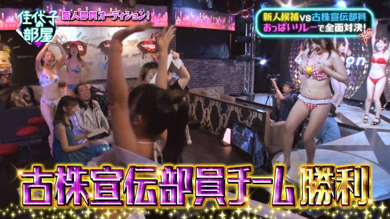 犬童美乃梨・涼本めぐみ・天木じゅんさんのおっぱい75