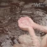 おっぱいの丸みと首元からのカラダがめっちゃキレイな秦瑞穂さんの入浴シーンwww秘湯ロマンキャプ画像