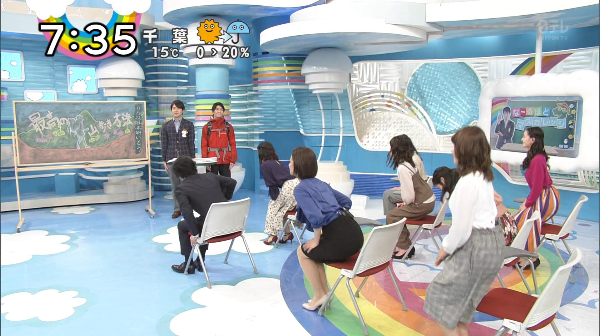 【お宝画像】徳島えりかさんの座る時のおヒップが艶っぽい!!!!!!行列の時のやる気ない感は全く出ないZIP!キャプ画像