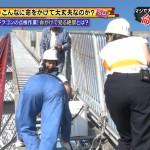 【画像】MBS女子アナ・玉巻映美さんのお尻w体を張ったロケでセクシーショット連発な「メッセンジャーの〇〇は大丈夫なのか?」キャプ。