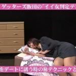 【画像】顔の可愛さに対してお尻と太ももがセクシー過ぎる女子アナ・竹内由恵さんがステキww