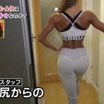 【画像】フィットネスビキニ・安井友梨さんの深イイ話キャプチャー。世界選手権の時の体付きがスゴ∃www